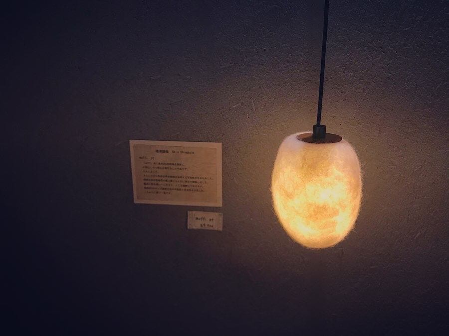 Ovis Lamp1