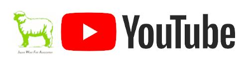 羊毛フェルト協会YouTubeチャンネル